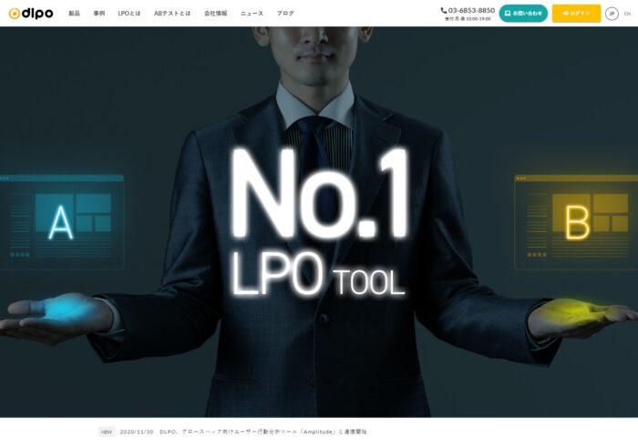 700社以上の企業で導入されているLPOツールの会社、DLPO Act